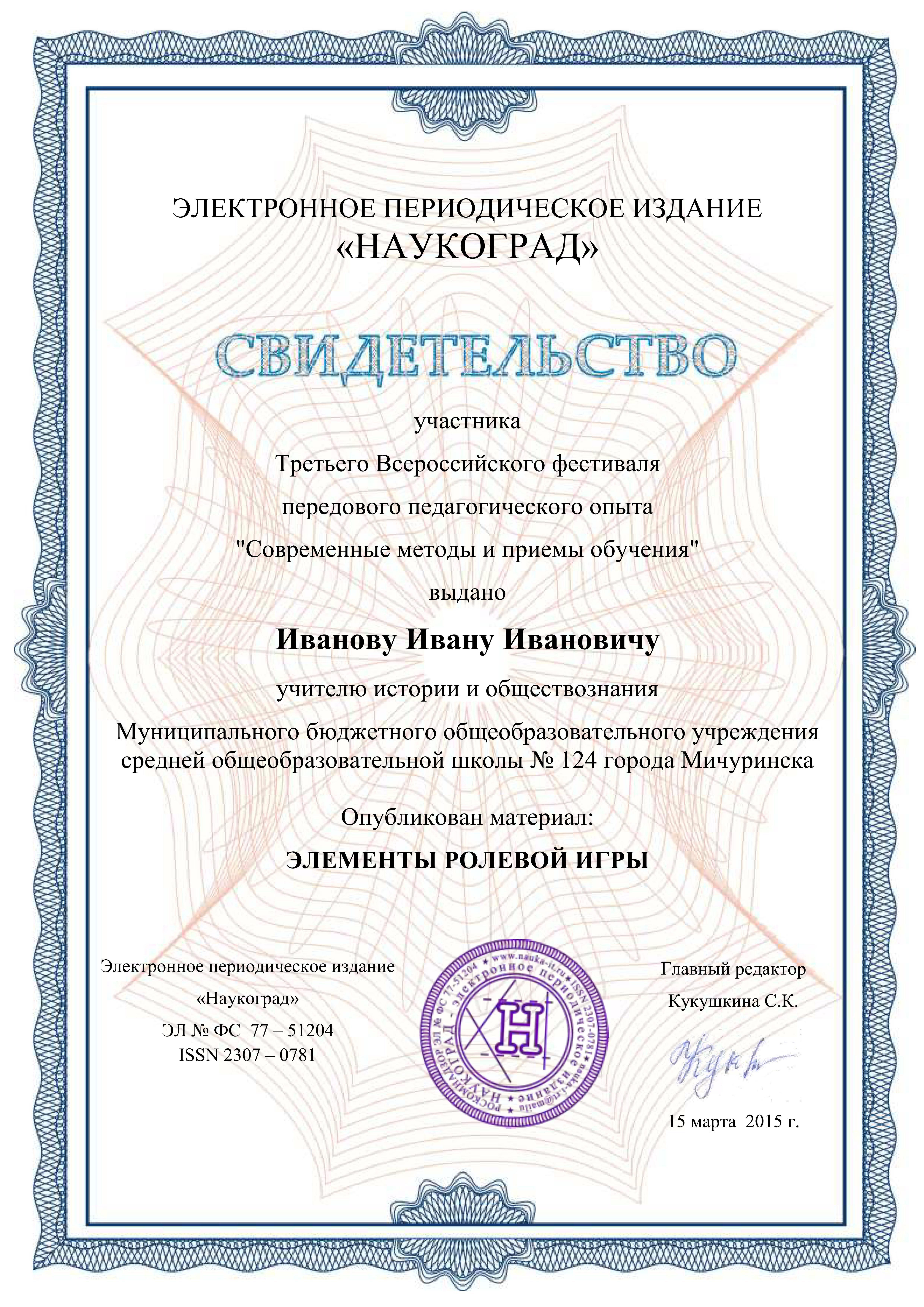 download Твоя кондитерская